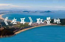 秒杀鼓浪屿,媲美长滩岛!国内这个小岛凭什么C位出道?