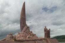 红色之旅~中国工农红军班佑烈士纪念碑
