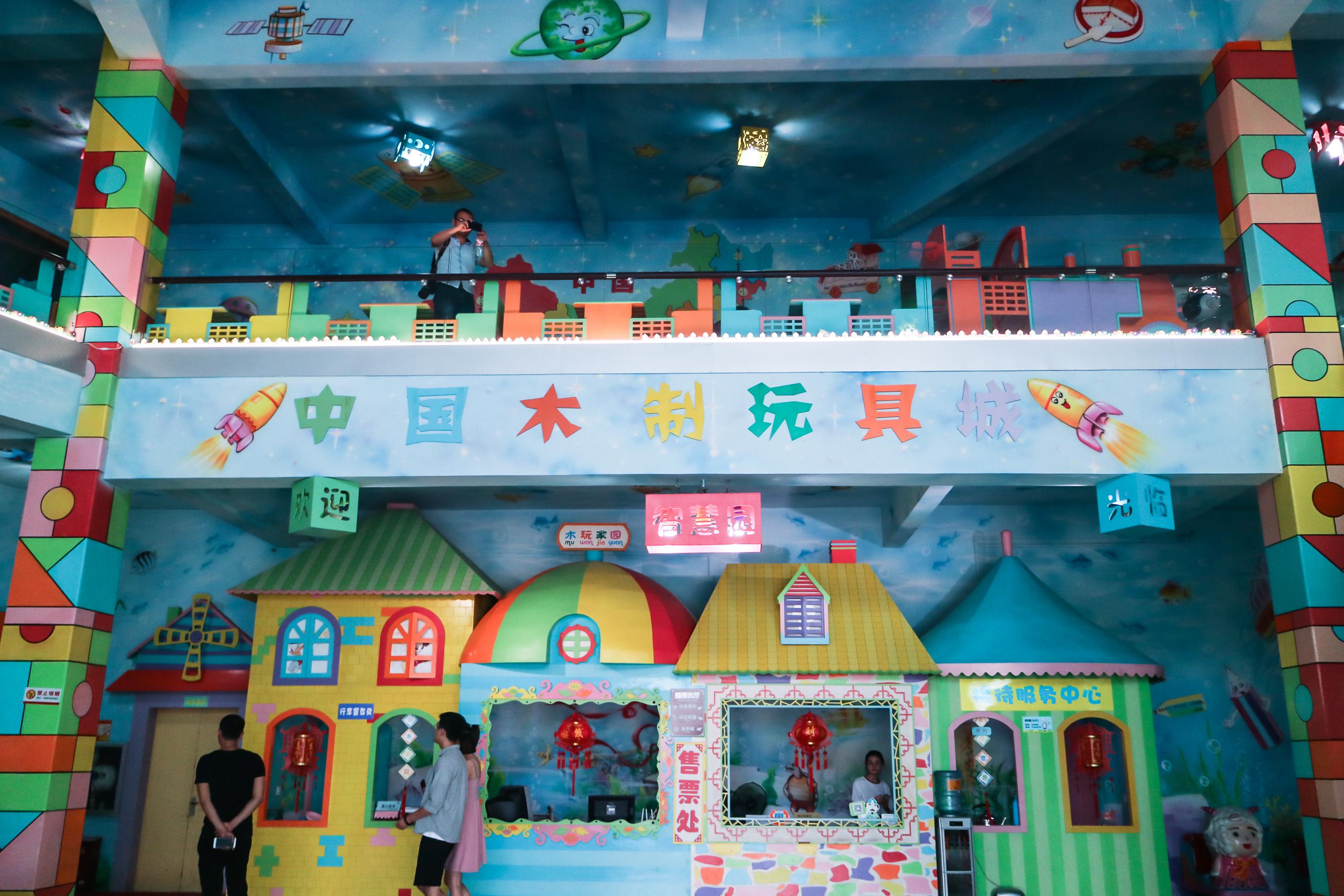 云和县童话玩具智慧园有限公司_工商信息_风险信息 - 天眼查
