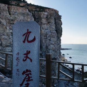 仙人桥旅游景点攻略图