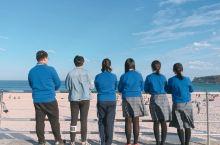 【游学笔记】那片星空那片海,那群伙伴那座城,想念在土澳的共同时光