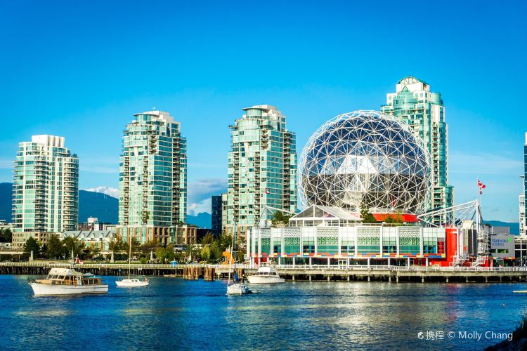 Science World3