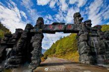 秦巴山深处一卷未被揭开的神秘天书 ——安康平利天书峡!