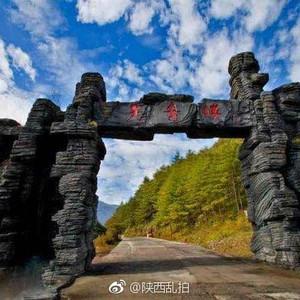 平利游记图文-秦巴山深处一卷未被揭开的神秘天书 ——安康平利天书峡!