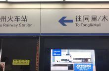 吴江、六悦博物馆及水乡古镇