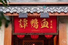 杭州首家!10天5.8折起!排队到凌晨的成都必吃榜第①名谭鸭血来了,明星偶遇率90%!