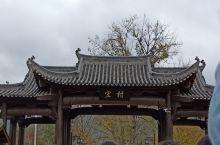 11.17——11.25宏村写生之旅