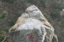 20181124庐山风景区(2)如琴湖、花径、锦绣谷、仙人洞