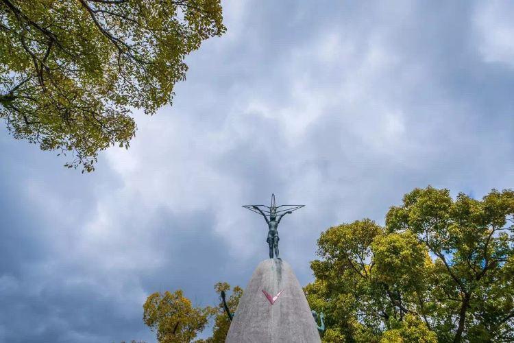 Hiroshima Peace Memorial Park2