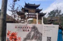 南京栖霞山风景