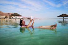 #神奇的酒店#以色列死海边奢华酒店 来玩漂浮啦