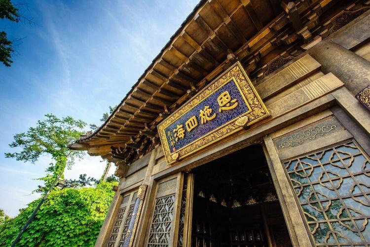 Jingzhong Mountain3
