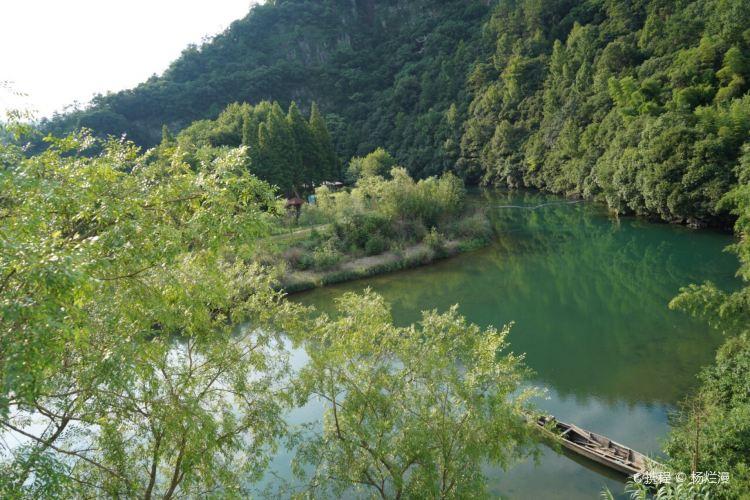 Luci Village1