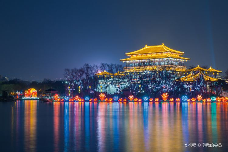 Grand Tang Dynasty Ever-bright City2