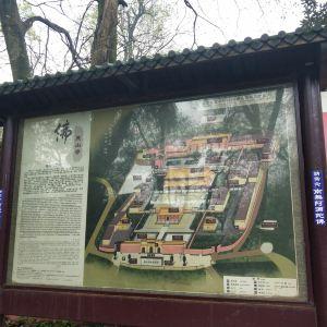 麓山寺旅游景点攻略图