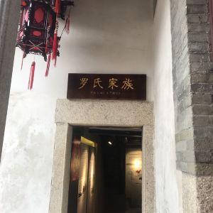 鹤湖新居旅游景点攻略图