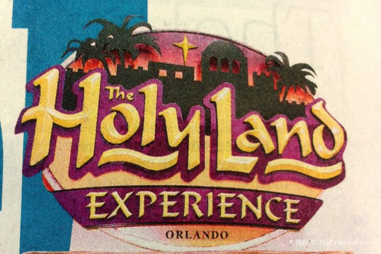 The Holy Land Experience3