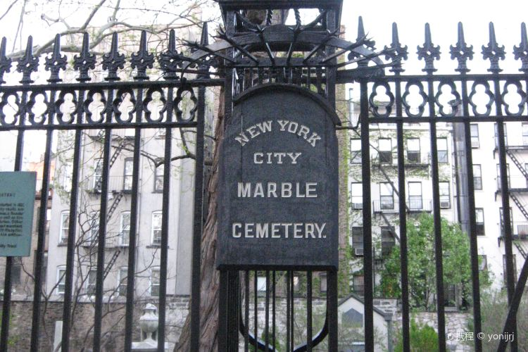 New York Marble Cemetery1