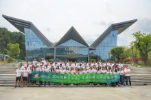 2019陕西木王首届丝路大学生旅游节开幕 21国留学生为丝路旅游打call