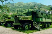 节假日期在二十四道拐观景台向游客免费表演  05/住宿   史迪威小镇汽车旅馆