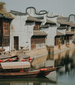[嘉兴游记图片] 笑妍日记之嘉兴——放慢脚步带上家人,赴一场完美的江南旅行