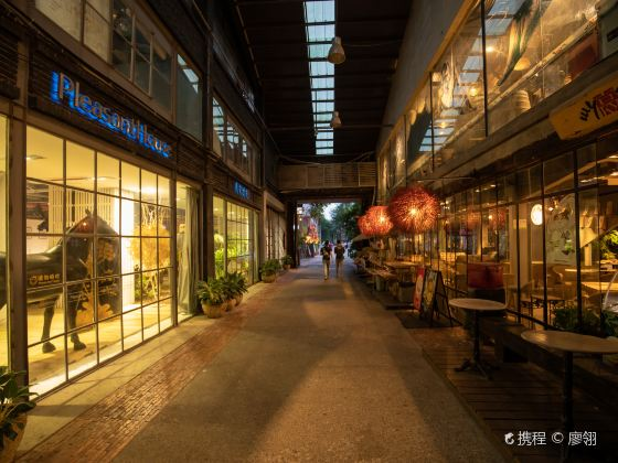 Overseas Chinese Town (OCT) Loft