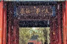 少林寺,白云山雪景