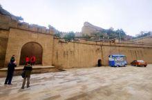 云游四海(1358)【神奇晋陕之五】米脂杨家沟革命旧址