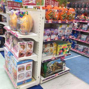 玩具反斗城(海运大厦店)旅游景点攻略图