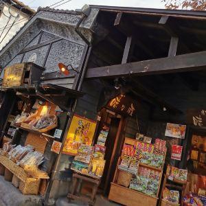 汤布院温泉镇旅游景点攻略图