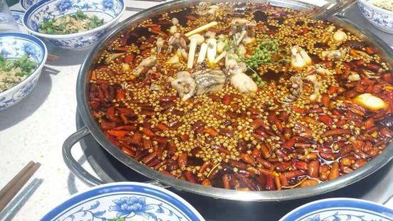 重慶青花椒魚美蛙魚頭