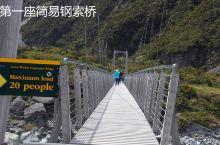 库克山国家公园                      ——新西兰之行五