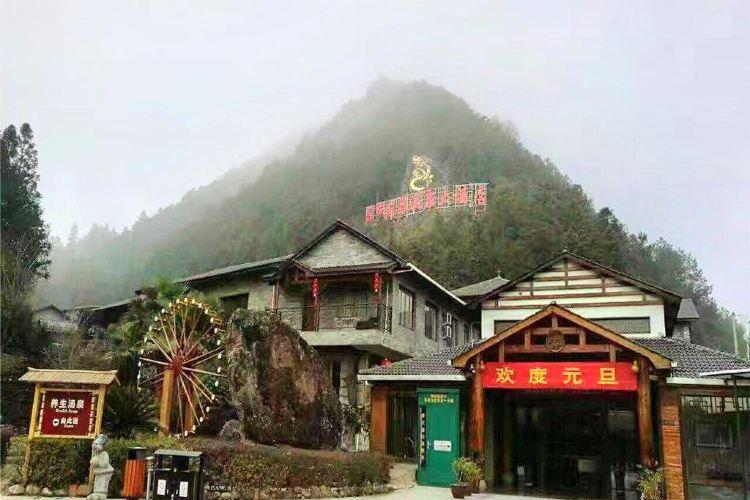 Yudailong Hot Spring