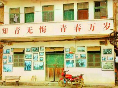 Zhiqingcheng