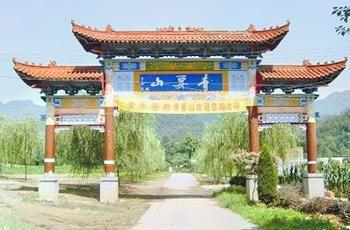 Qingyao Mountain