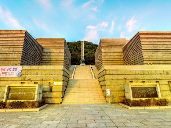 인천 상륙 작전 기념관