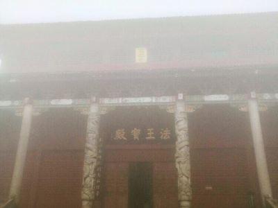 Yapozhou Amusement Park