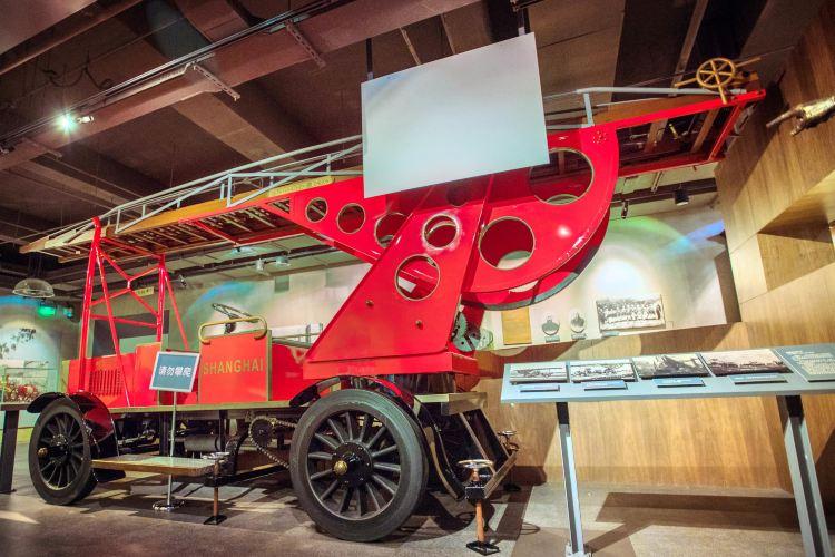 Shanghai Fire Museum