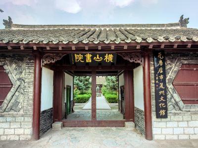 Hengshan Mountain College