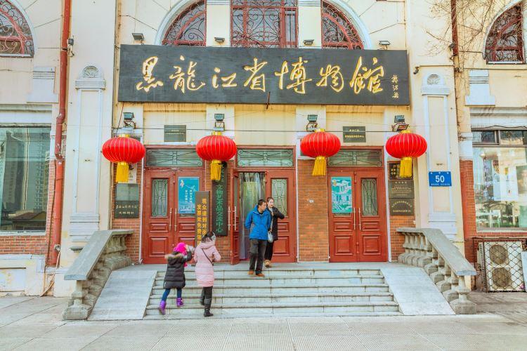 黑龍江省博物館3