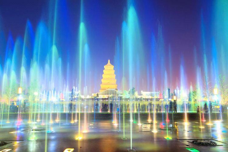 Big Wild Goose Pagoda North Square Music Fountain