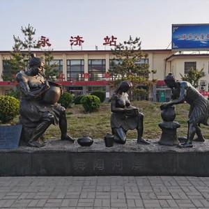 """运城游记图文-运城:""""三十年河东,三十年河西""""源出何处?"""