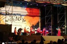 新北市国际鼓艺节