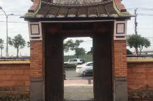 台湾游-历史民宅