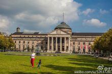 #元旦去哪玩# 优雅漫步在威斯巴登温泉大楼和广场