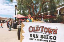 #春游记 加州起源,圣地亚哥老城