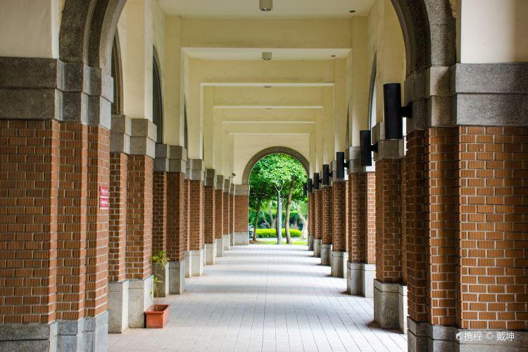 台灣大學3