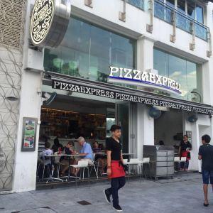 PizzaExpress(赤柱大街店)旅游景点攻略图