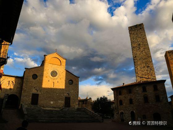 聖吉米亞諾大教堂