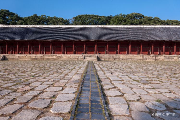 Jongmyo Shrine2